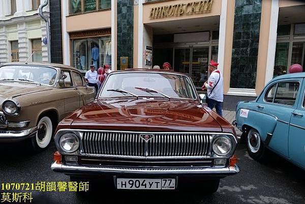 1070721莫斯科DSC09766 (640x427).jpg