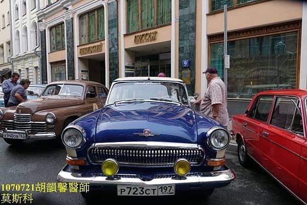 1070721莫斯科DSC09771 (640x427).jpg