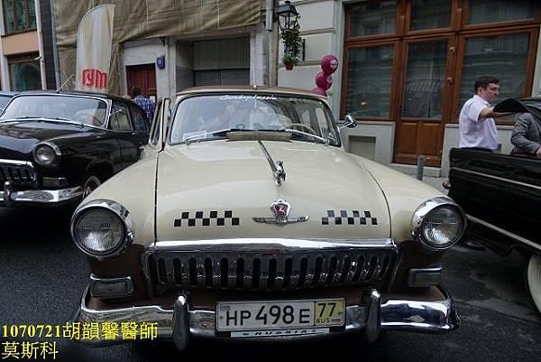 1070721莫斯科DSC09777 (640x427).jpg