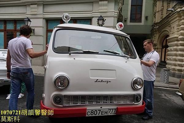 1070721莫斯科DSC09788 (640x427).jpg