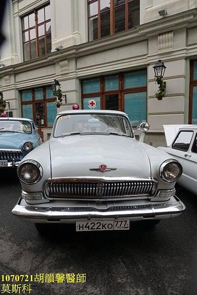1070721莫斯科DSC09787 (427x640).jpg