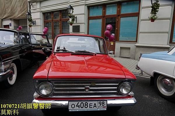 1070721莫斯科DSC09779 (640x427).jpg