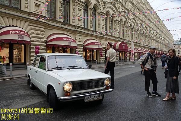 1070721莫斯科DSC09794 (640x427).jpg