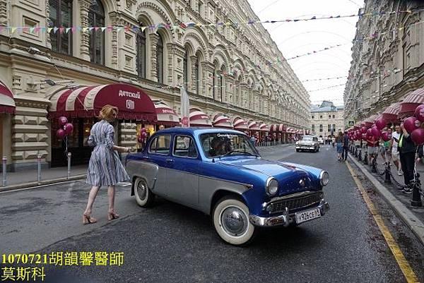1070721莫斯科DSC09812 (640x427).jpg
