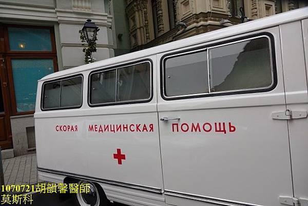 1070721莫斯科DSC09803 (640x427).jpg