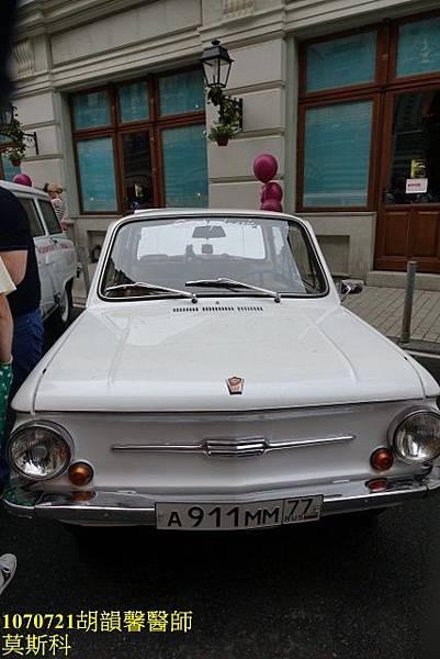 1070721莫斯科DSC09802 (427x640).jpg