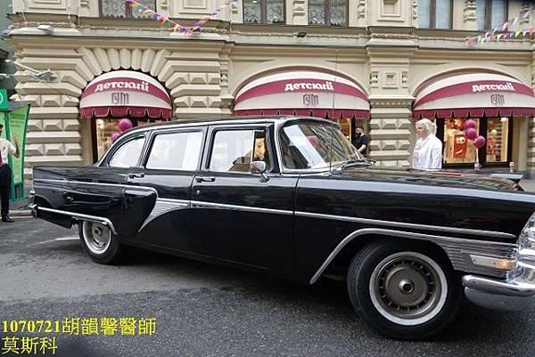 1070721莫斯科DSC09804 (640x427).jpg