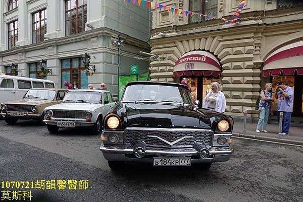 1070721莫斯科DSC09805 (640x427).jpg