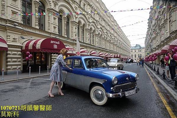 1070721莫斯科DSC09820 (640x427).jpg