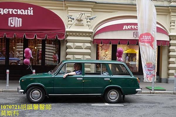 1070721莫斯科DSC09831 (640x427).jpg