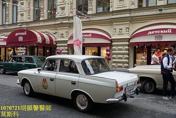 1070721莫斯科DSC09833 (640x427).jpg