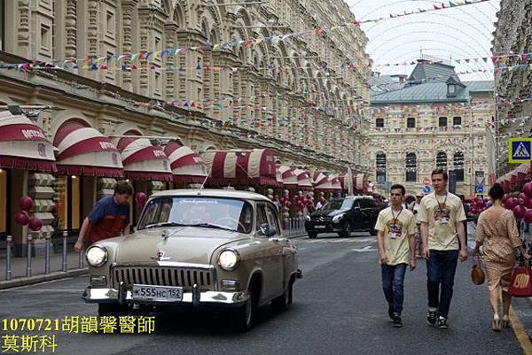 1070721莫斯科DSC09823 (640x427).jpg