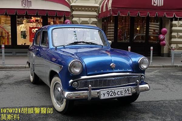 1070721莫斯科DSC09825 (640x427).jpg