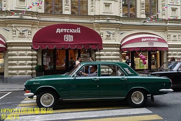 1070721莫斯科DSC09834 (640x427).jpg