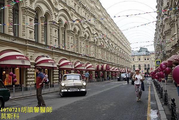 1070721莫斯科DSC09826 (640x427).jpg