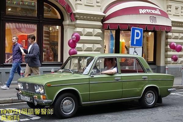 1070721莫斯科DSC09840 (640x427).jpg