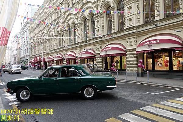 1070721莫斯科DSC09836 (640x427).jpg