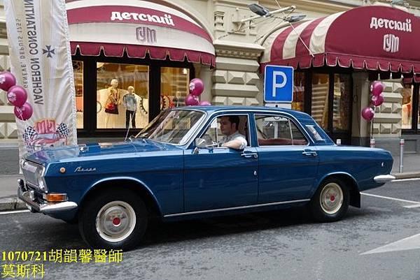 1070721莫斯科DSC09841 (640x427).jpg