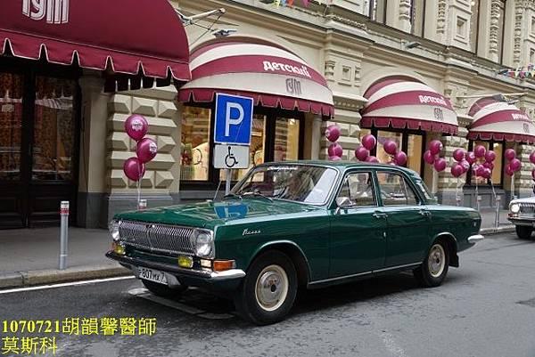 1070721莫斯科DSC09842 (640x427).jpg