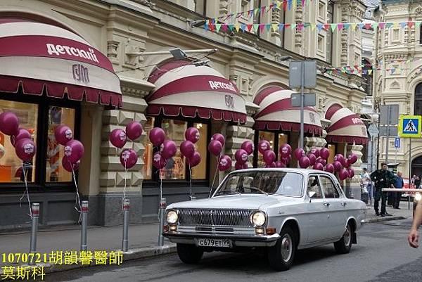 1070721莫斯科DSC09843 (640x427).jpg