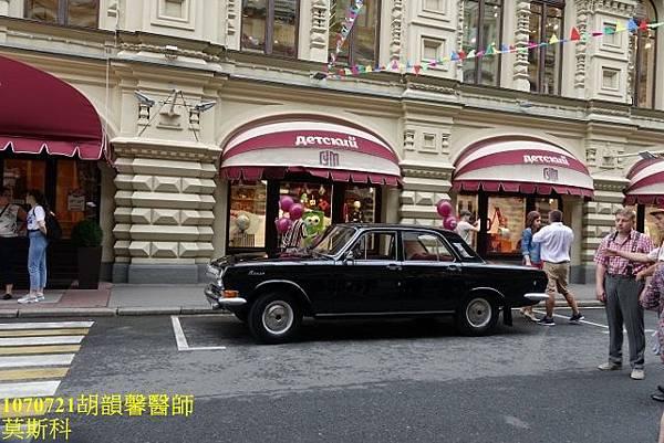 1070721莫斯科DSC09837 (640x427).jpg