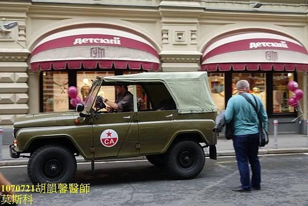 1070721莫斯科DSC09838 (640x427).jpg