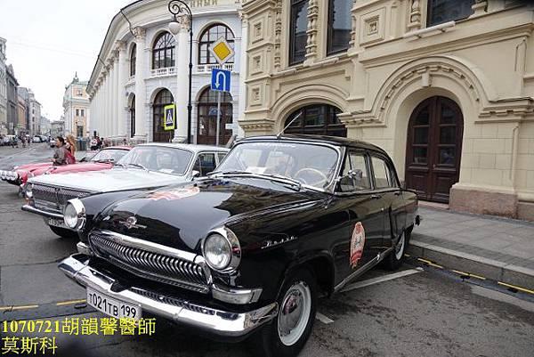 1070721莫斯科DSC09864 (640x427).jpg