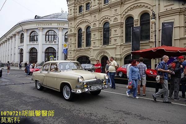 1070721莫斯科DSC09855 (640x427).jpg
