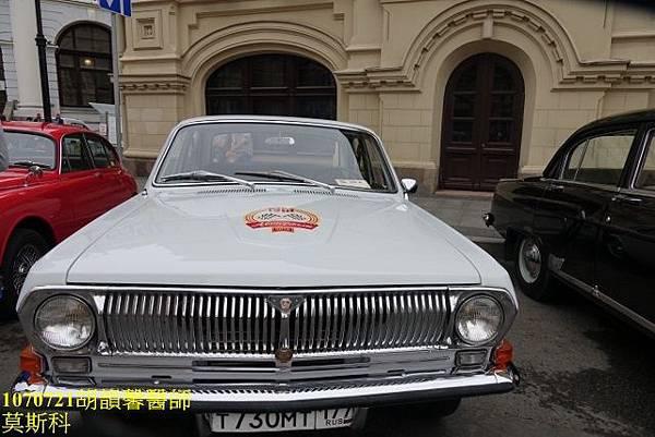 1070721莫斯科DSC09867 (640x427).jpg