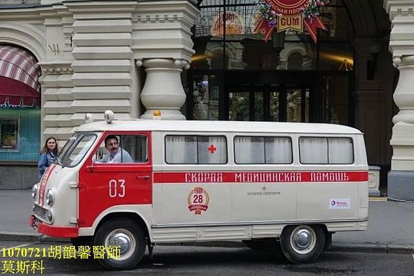 1070721莫斯科DSC09878 (640x427).jpg