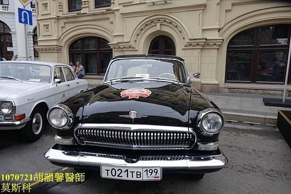 1070721莫斯科DSC09865 (640x427).jpg