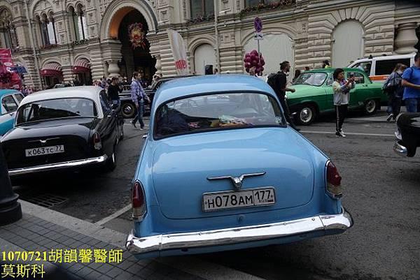 1070721莫斯科DSC09886 (640x427).jpg