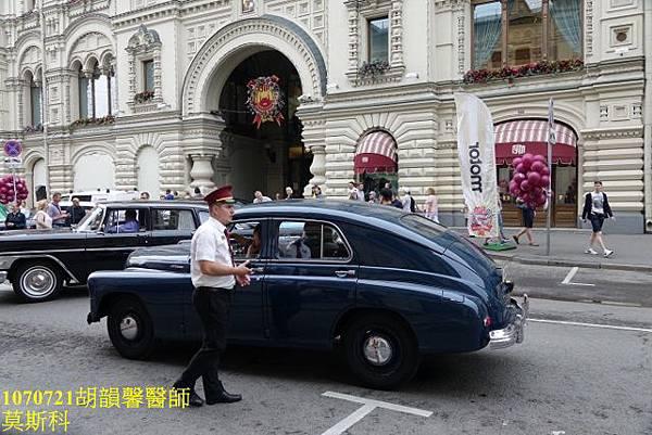 1070721莫斯科DSC09881 (640x427).jpg