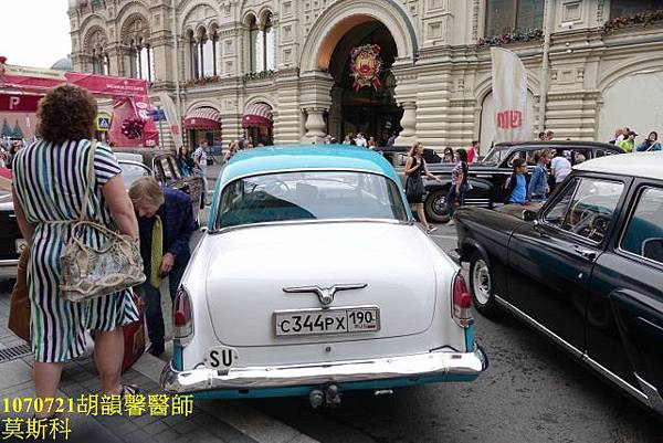 1070721莫斯科DSC09889 (640x427).jpg