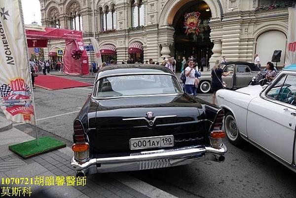 1070721莫斯科DSC09890 (640x427).jpg