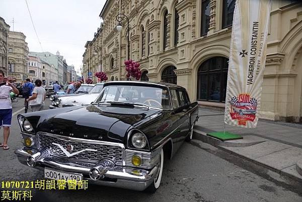 1070721莫斯科DSC09892 (640x427).jpg
