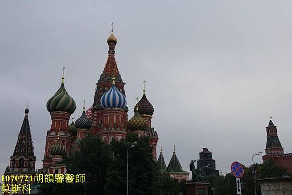 1070721莫斯科DSC09896 (640x427).jpg