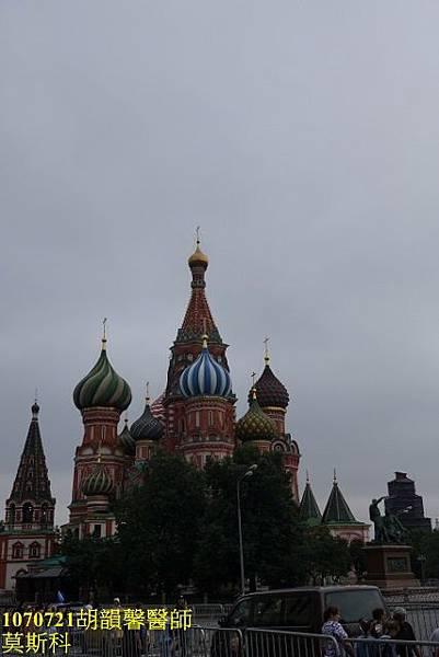 1070721莫斯科DSC09903 (427x640).jpg