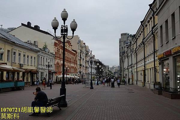 1070721莫斯科DSC00004 (640x427).jpg
