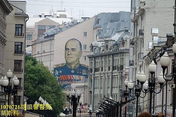 1070721莫斯科DSC00009 (640x427).jpg