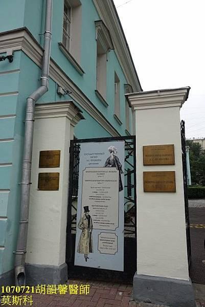 1070721莫斯科DSC09963 (427x640).jpg