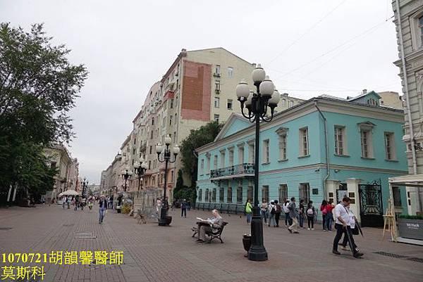 1070721莫斯科DSC09961 (640x427).jpg