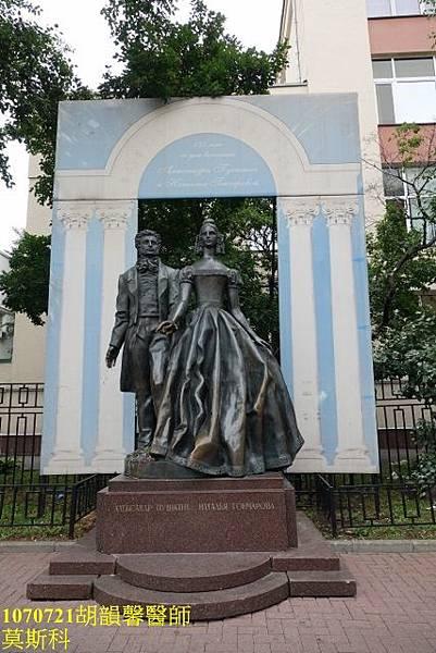 1070721莫斯科DSC09966 (427x640).jpg