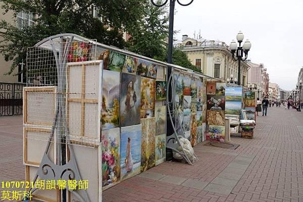 1070721莫斯科DSC09965 (640x427).jpg