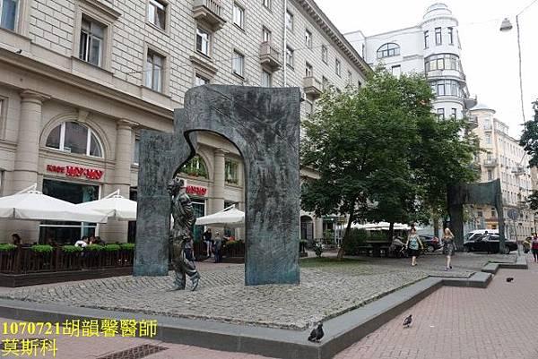 1070721莫斯科DSC09978 (640x427).jpg