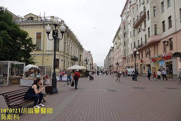 1070721莫斯科DSC09967 (640x427).jpg