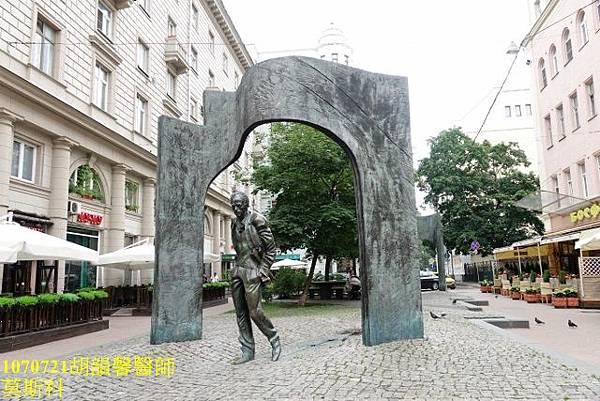 1070721莫斯科DSC09982 (640x427).jpg