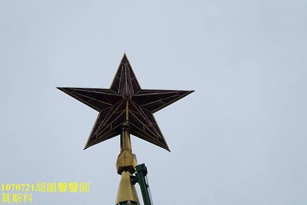 1070721莫斯科DSC00052 (640x427).jpg