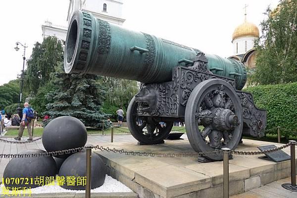 1070721莫斯科DSC00113 (640x427).jpg