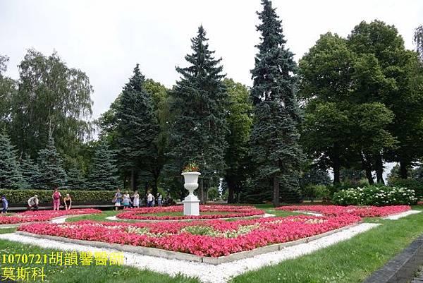 1070721莫斯科DSC00198 (640x427).jpg